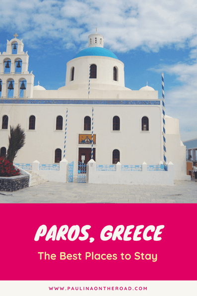 Where to Stay on Paros, Greece for your holidays? A selection of luxury resorts, boutique hotels, apartments, villas and cheap hotels. Find the best place to stay according to your needs and expectations like hiking, beaches or honeymoon in Naoussa or Parikia, Paros + Map